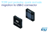 简化设备数据线升级过程,ST TCPP01-M12端口保护芯片问市