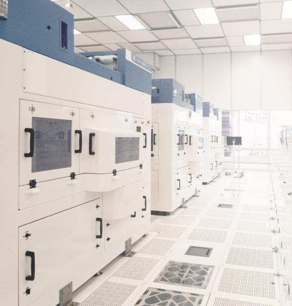 应用材料公司新材料工程技术推动中心正式揭幕开放合作