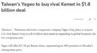 跨國并購,國巨將斥資18億美元收購美商KEMET