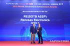 瑞萨西藏快三免费计划 —首页-子RE微处理器荣获2019Aspencore全球西藏快三免费计划 —首页-子成就奖