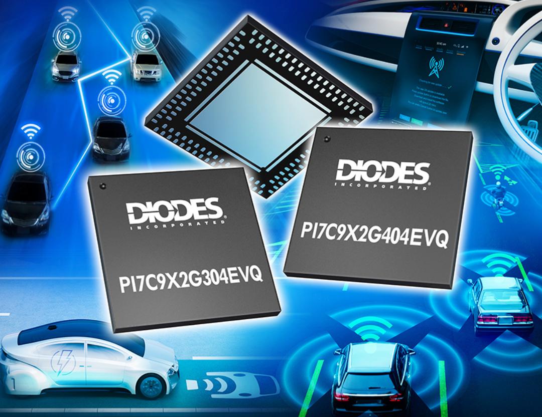 Diodes 推出符合车规级PCIe 2.0 封包切换器,满足进阶功能需求