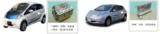 凝结独家技术——尼吉康的车载充电器解决方案