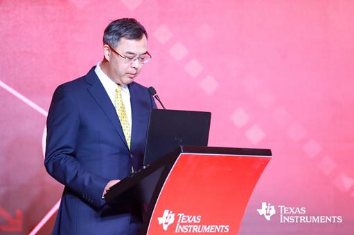 2019年德州仪器中国教育者年会在珠海成功举办