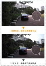 思特威全新3MP图像传感器,开启网络摄像机全高清Pro时代