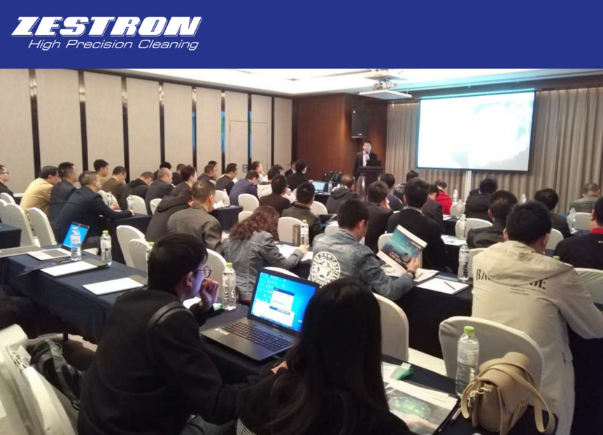 ZESTRON联合主办SMT和半导体行业焊接及清洗工艺技术交流会