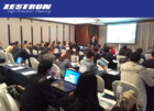 ZESTRON聯合主辦SMT和半導體行業焊接及清洗工藝技術交流會