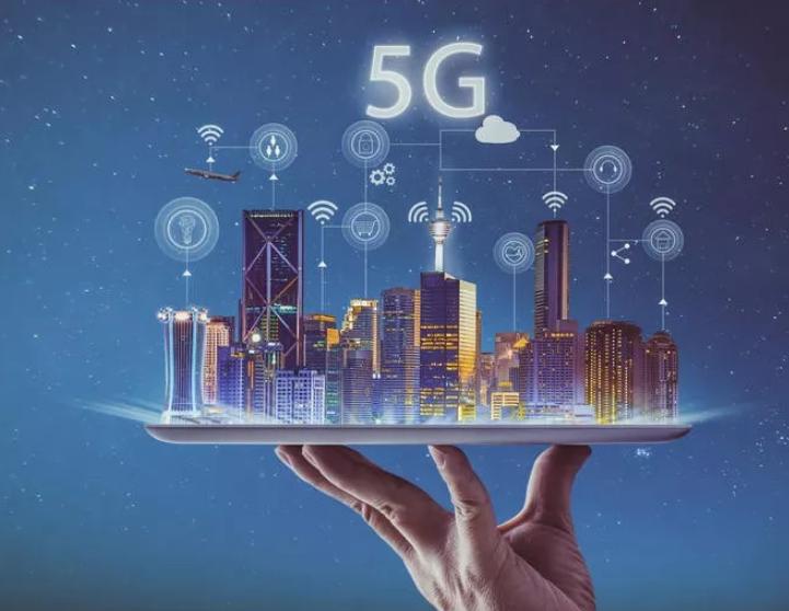5G基础设施将给各行业带来怎样的变革