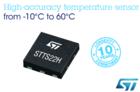 ST全新0.25°C精度溫度傳感器讓監測設備節能方式更靈活