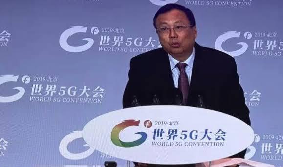 廣電董事長趙景春:廣電擬于2020年開始5G正式商用