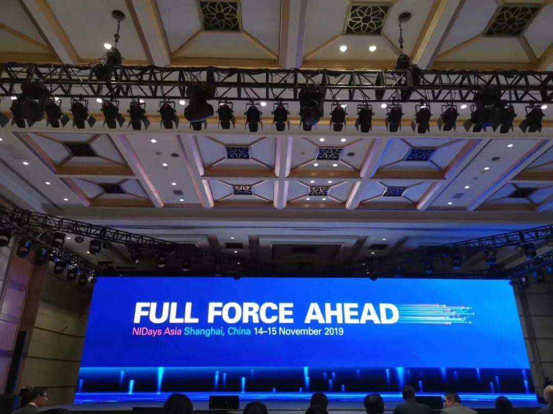 四大领域 展望亚洲——NIDays全面升级