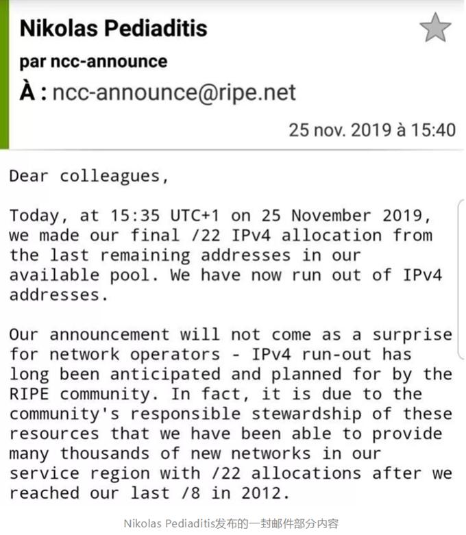 全球IPv4地址正式耗尽!