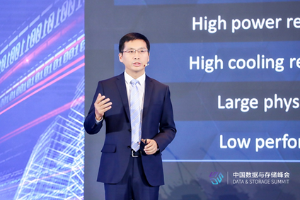 英特尔通过傲腾和QLC NAND技术变革存储未来