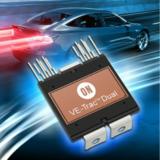 安森美半导体新系列电源模块,用于高压汽车牵引逆变器