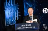 李毅中:全国5G基站部署7年要花1.5万亿