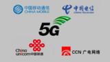 广电或联手移动合建5G,将和三大运营商分庭抗礼