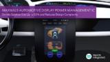 让设计更简单,Maxim最新汽车显示屏电源管理IC问市