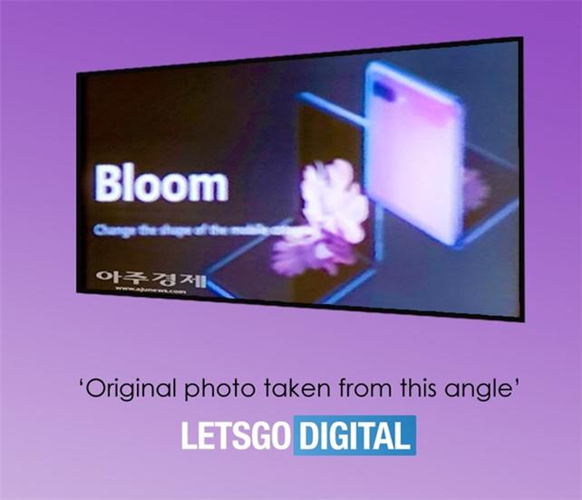 三星二代折叠屏手机揭秘,代号Galaxy Bloom