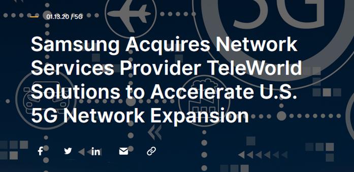 三星巩固5G发展,收购美国网络服务提供商TWS