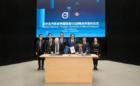 中国联通联手沃尔沃 共同促进V2X车路协同发展