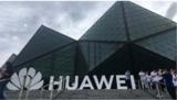 中国电信联手华为开通武汉天河机场5G直播