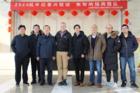 赛灵思将与北京深维科技深化合作,提供更多支持