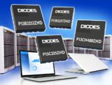 超小超薄零延迟,Diodes全新总线切换器问市