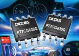 Diodes推出全新低功率实时时钟 (RTC)