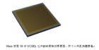 大功率,高效率,Vixar 新款10 W VCSEL芯片使 3D 传感如虎添翼