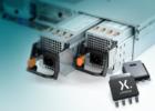 安世半导体低RDS(on)功率MOSFET问市,树立25V、0.57mΩ新标杆