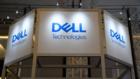 精簡業務,戴爾20.8億美元出售旗下網絡安全業務RSA