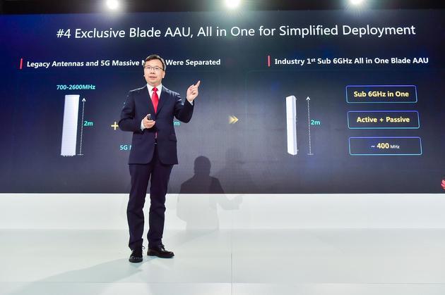 杨超斌:全球三分之二5G运营商已被华为拿下