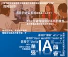 IA架构让视频会议迈向智能时代