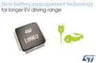 让电动车更快更安全行驶,ST发布新一代电池管理技术