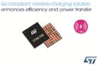 ST高集成度无线充电IC,大幅提高输电充电能效