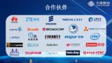 中国移动发布5G OpenUPF白皮书,明确发展目标