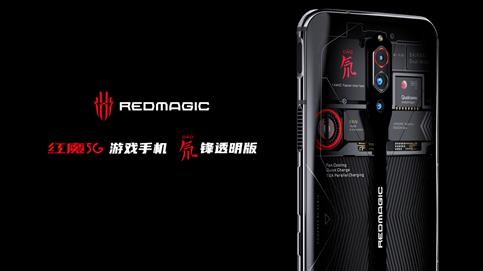 """""""超神搭檔""""驍龍865助力紅魔5G手機成就""""游戲王者"""""""