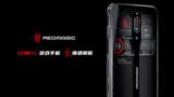 """""""超神搭档""""骁龙865助力红魔5G手机成就""""游戏王者"""""""