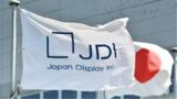 疫情加剧恶化,<font color='red'>JDI</font>再获100亿日元追加资金支持