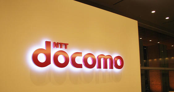 日本电信巨头NTT Docomo将在本土推出5G业务