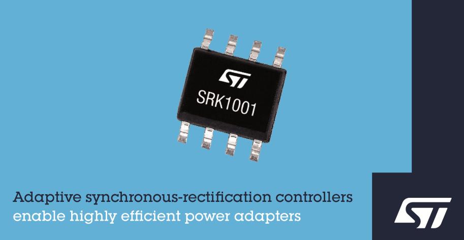 ST 发布创新的同步整流控制器,适用于高效率经济型电源适