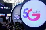新基建能否唤起5G结构升级新生机?