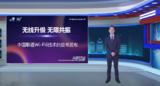"""中国联通正式发布""""WiFi6技术白皮书"""",发力WiFi6技术"""