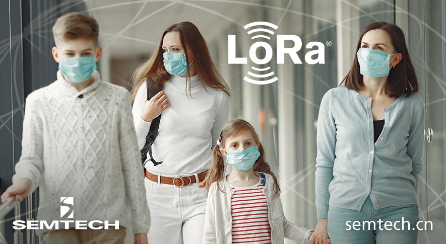 Semtech LoRa®器件帮助红外体温传感器提高体温检测速度