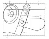 宝马新技术旋转OLED专利申请获审批