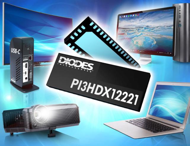Diodes 推出HDMI 2.1 主动开关,减少系统 BOM 与功耗