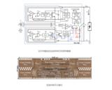我提出新型无线充电芯片架构,让芯片集成度再上一个台阶