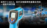 简化传感器平台开发,瑞萨全新传感器信号调节器(SSC)问市