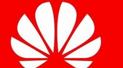 华为紧急对台积电追加7亿美元订单,加大5G基站处理器产能