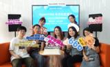 开放开源共创平台助力智能边缘未来,<font color='red'>OpenVINO</font>中文社区成立