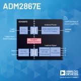 小体积多功能,ADI全新RS485 + 集成隔离式DC-DC<font color='red'>转换器</font>问市